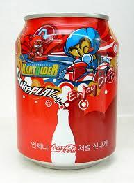 koreacoca